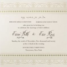 Decadent Deco Art – Wedding Invitation
