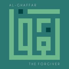 (15/99) Al-Ghaffar - The Forgiver, The Absolver  -  The One who accepts repentance and veils or forgives our faults and sins, time and time again. The One who accepts repentance and sets aright our faults and sins.  -  From the root form 'غ-ف-ر' which means to veil, conceal, or pardon.  -