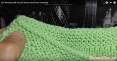 Citron pattern by Hilary Smith Callis Knitting Projects, Knitting Patterns, Crochet Patterns, Knitting Socks, Baby Knitting, Knit Crochet, Crochet Hats, Cast Off, Knit Fashion