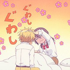 gifs anime kaichou wa maid sama maid sama KWMS Misaki Ayuzawa takumi usui