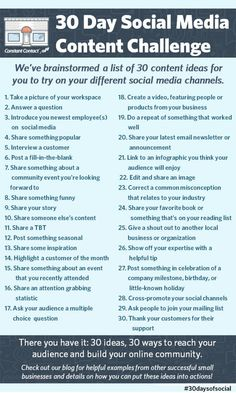 30 Day Social Media Content Challenge