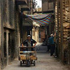 بغداد القديمة Blood Art, Glass Building, Baghdad Iraq, Bagdad, Iranian Art, Central Asia, Cairo, Beautiful World, Egypt