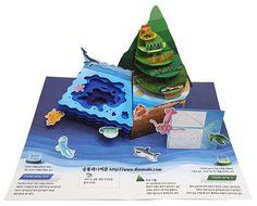 혜정박물관_등고선 등고심 팝업북 키트 pop up book Pop Up, Cards, Maps