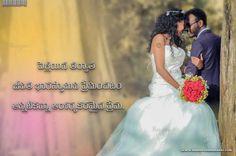 Telugu kavithalu,Telugu friendship quotes,Telugu S Mothers Love Quotes, Love Quotes For Wife, Love Quotes For Wedding, Heart Touching Love Quotes, Love Quotes For Boyfriend, Best Love Quotes, Love Yourself Quotes, Love Life Inspirational Quotes, Love Quotes In Telugu