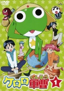 Unsuspecting inhabitants of the planet Earth are going about their business, enjoying a bright and particularly beautiful sunny day, when a young Japanese boy spots a shiny object falling from the sky... Has an alien invasion finally begun? Elsewhere in Japan, Keroro, frog sergeant and leader of the Space Invasion Army Special Tactics Platoon of the 58th Planet in the Gamma Planetary System, has discovered the perfect hideout. He infiltrates the home of the Hinata family in an attempt to…