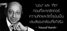 Yousuf-Karsh