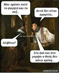 Ancient Memes, Greek Quotes, Man Humor, Funny Pictures, Jokes, Lol, Movie Posters, Greeks, Woman