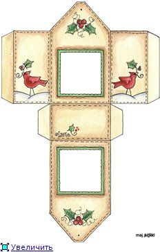 Many,many styles of printable boxes to Mack.  Some shaped like cars and animals.
