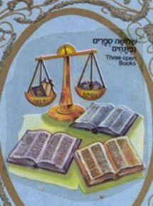 Yom Hakipurim - Yom Kipur U Netane Tokef