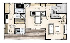 Small House Plans, House Floor Plans, Plan Sketch, House Layouts, Laundry Room, My House, Interior Decorating, How To Plan, Architecture