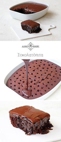 Σοκολατόπιτα | Συνταγή για Κείκ Σοκολάτας με γλάσο