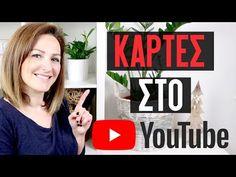 Make Video Greece - YouTube Channel - Greek Video Tutorials - Πως να βάλεις Κάρτες στα βίντεο σου στο YouTube Made Video, Create Yourself, Greek, Channel, Success, Tutorials, Videos, Youtube, How To Make