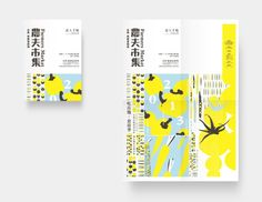 Designed by黃中星 Zhong-Xing, Huang | Website Client :P…