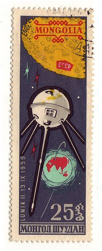 cccp and space