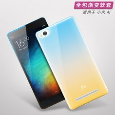Купить товарДля Xiaomi Mi4i Mi4C X9 Чехол Прозрачный мягкие TPU Силикона Тонкий Задняя Крышка Крышка для Xiaomi Ми M4i 4i, Ми 4c Градиент Цвета в категории Сумки и чехлы для телефоновна AliExpress.