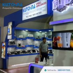 Small appliances stall @ Mega Trade Fair