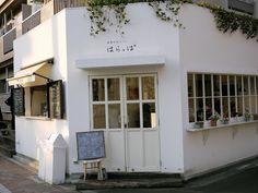 White corner cafe Japan