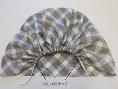 バンダナワッチ 作り方レシピ - レディース服・帽子の型紙、ハンドメイド資材の販売 パターンのお店aviver Sewing Tutorials, Sewing Projects, Sewing Patterns, Mirror Work Blouse Design, Scrub Hat Patterns, Turban Hat, Diy Hair Bows, Scrub Hats, Sewing Clothes