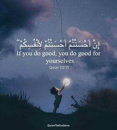 Islam Hadith, Allah Islam, Islam Quran, Alhamdulillah, Allah Quotes, Muslim Quotes, Religious Quotes, Coran Quotes, Wisdom Quotes