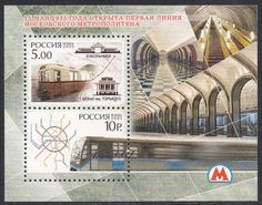 The eventual extensions are shown clearly on this miniature sheet from 2005, to mark the 70th anniversary of the Moscow Metro. From Stamp Magazine's blog!