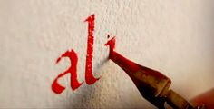 And watching calligraphy is your very own form of meditation.