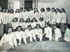 DST at Howard University in 1950!