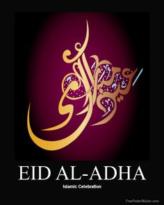 Eid Ul Adha What Is It Eid Al Adha 2015 Bakri Id Greetings