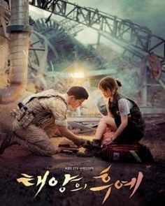 Song Hye Kyo Surprises China's 'Descendants Of The Sun' Fans With Appearance Alongside Song Joong Ki During Meeting Korean Drama Online, Watch Korean Drama, Watch Drama, Korean Drama Movies, Korean Dramas, Korean Actors, Song Hye Kyo, Song Joong Ki, Drama Korea