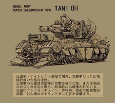 Tani Oh - Metal Slug 1 Third level Boss Sience Fiction, Steampunk Weapons, Robot Concept Art, Prop Design, Mechanical Design, Cool Sketches, Machine Design, Character Design References, Dieselpunk