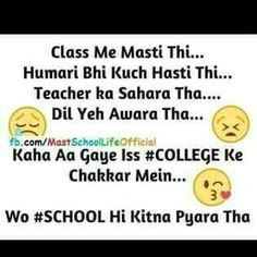Hamra last year hai school Mai ♥️ Bhot yaad aayenge ye din Real Friendship Quotes, Bff Quotes, Best Friend Quotes, Jokes Quotes, Attitude Quotes, Memes, Funny School Jokes, Some Funny Jokes, School Days Quotes