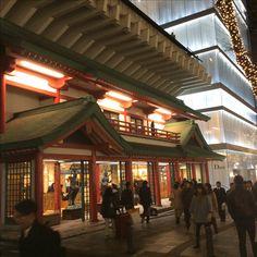 The Oriental Bazaar, Omotesando, Tokyo. (Photo©Clive Collins)