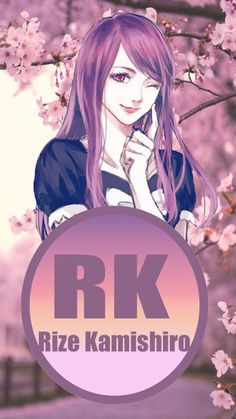 Rize Kamishiro / My ps work / wallpaper