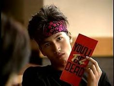 Jerry Yan as Dao Ming Si - Meteor Garden Actors Male, Asian Actors, Actors & Actresses, Male Celebrities, Boys Before Flowers, Boys Over Flowers, Meteor Shower August, Jerry Yan, F4 Meteor Garden
