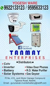 Image result for tanmay enterprises