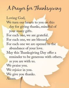 """Thanksgiving Day Prayer"""