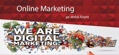 Νέο σεμινάριο- Online marketing με απλά λόγια! - Flipside