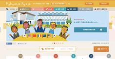 インフォグラフィックを使って福岡の魅力を紹介したサイト「Fukuoka Facts」