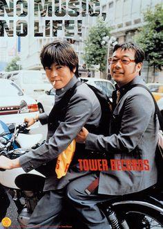 豊川悦司 & 平間至 <1997年6月>