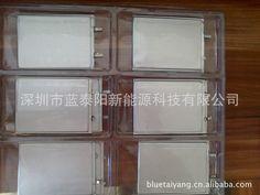 $23.30 (Buy here: https://alitems.com/g/1e8d114494ebda23ff8b16525dc3e8/?i=5&ulp=https%3A%2F%2Fwww.aliexpress.com%2Fitem%2FPolymer-battery-LP3072100-3-7V-2400mah-3000mah-MID-Tablet-Battery%2F32275153352.html ) Polymer battery LP3072100 3.7V 2400mah 3000mah MID Tablet Battery for just $23.30