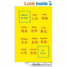 China in Ten Words eBook: Yu Hua, Allan H. Barr: Kindle Store