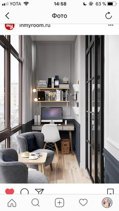 Designing a home office doesn't have to be rigid. Various creative and innovative ideas can be poured into a comfortable, efficient and flexible home office. Many bright ideas from a comforta… Home Office Design, Home Office Decor, House Design, Office Designs, Office Ideas, Bedroom Office, Modern Home Offices, Apartment Balcony Decorating, Home Office Lighting