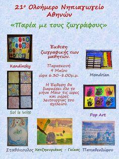 Παρέα με τους ζωγράφους: Η έκθεση Mondrian, Kandinsky, Pop Art, Frame, Decor, Picture Frame, Decoration, Art Pop, Frames