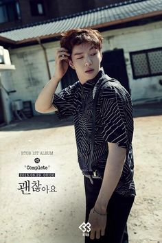 Maybe he can turn the derpiness on and off #btob #Complete #Changsub