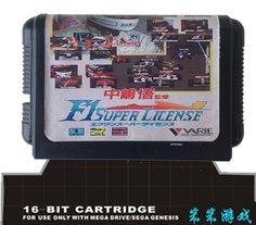 Game Cartridge - F1 Super License For 16 bit Sega MegaDrive Genesis game console