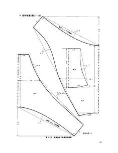 Corset Underwear, Underwear Pattern, Lingerie Patterns, Sewing Lingerie, Corset Sewing Pattern, Bra Pattern, Pants Pattern, Sewing Patterns, Sewing Lessons