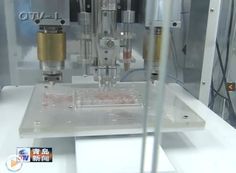 Researchers print live cells with multi-material 3D bioprinter   3D Printer News & 3D Printing News
