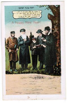 27 best jewish new year cards and rosh hashanah cards images on judaica jewish happy new year shanah tova postcard tashlich at lake ebay jewish history m4hsunfo