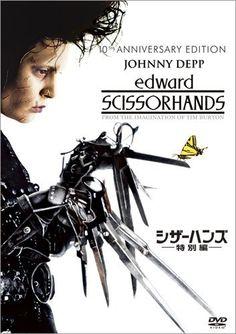 シザーハンズ  [DVD] DVD ~ ティム・バートン, http://www.amazon.co.jp/dp/B003N0GC8S/ref=cm_sw_r_pi_dp_01W0qb1B6WGQX