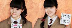 2015.03.19 - Rinon Isono diary about Moa Kikuchi and Yui Mizuno - Unofficial Babymetal Fan Site