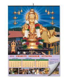 Ayyappa Calendar 2014